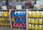 Provozní kapaliny: Zákazníci mají rádi citrusové vůně i jasné barvy